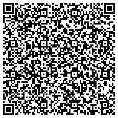 QR-код с контактной информацией организации Костанай Агро Ун, ТОО