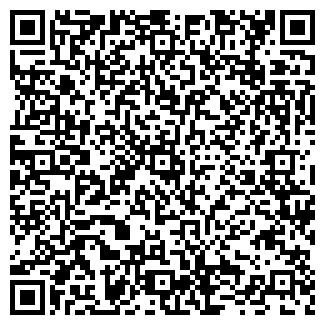 QR-код с контактной информацией организации Dos Agro LTD (Дос Агро ЛТД), ТОО