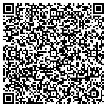 QR-код с контактной информацией организации Marco (Марко), ТОО