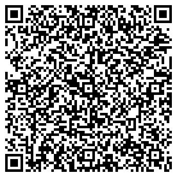 QR-код с контактной информацией организации Экспорт-Импорт, ТОО
