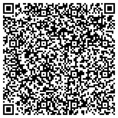 QR-код с контактной информацией организации Pioneer-Luxs (Пионер Люкс), ТОО