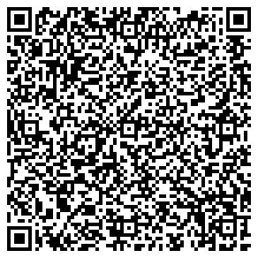 QR-код с контактной информацией организации Башибаев, ЧП