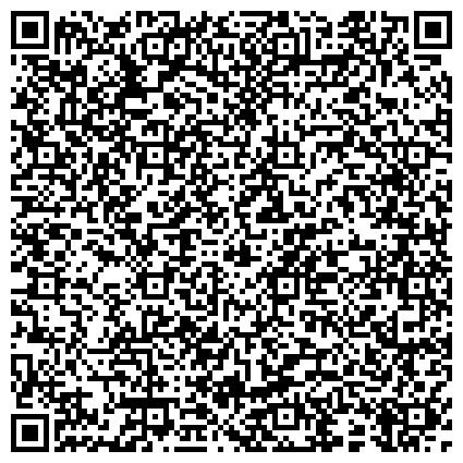 QR-код с контактной информацией организации Усть-Каменогорский керамзитовый завод, ТОО