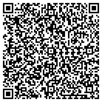 QR-код с контактной информацией организации Гекса, ТОО