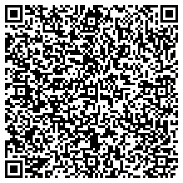 QR-код с контактной информацией организации Inter M (Интер М), ТОО