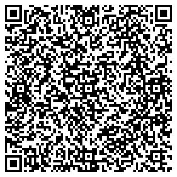 QR-код с контактной информацией организации Алекри, ТОО