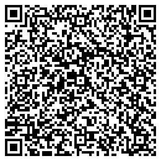QR-код с контактной информацией организации ШКОЛА N30, МОУ