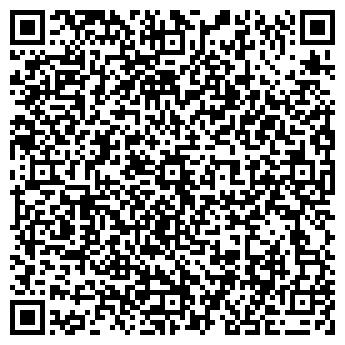 QR-код с контактной информацией организации Экспорт-Нан, ТОО