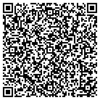 QR-код с контактной информацией организации Агрофирма Родина, ТОО