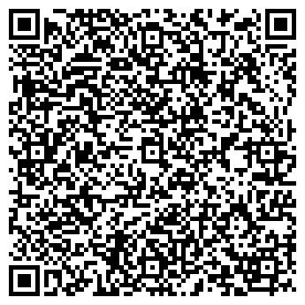 QR-код с контактной информацией организации Shamir (Шамир) ИП