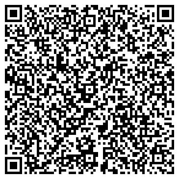 QR-код с контактной информацией организации Kazir Com (Казир Ком), ТОО