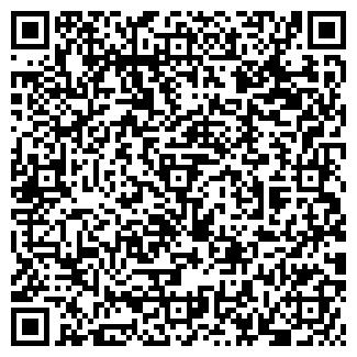QR-код с контактной информацией организации ШКОЛА N31, МОУ