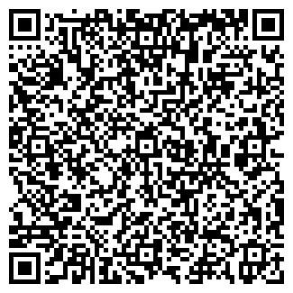 QR-код с контактной информацией организации СП Дэн, ТОО