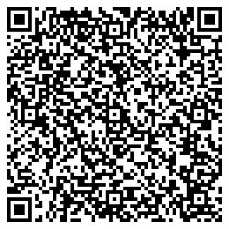 QR-код с контактной информацией организации ШКОЛА N32, МОУ