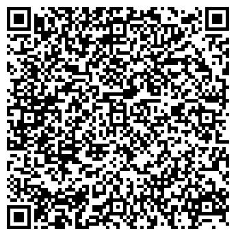 QR-код с контактной информацией организации БМ-НТ, ТОО