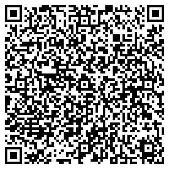 QR-код с контактной информацией организации Интеграция-Астана, ТОО