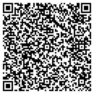 QR-код с контактной информацией организации Акорда капитал, ТОО