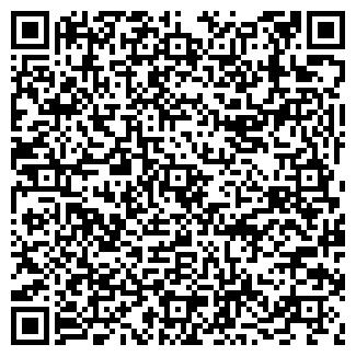 QR-код с контактной информацией организации ШКОЛА N33, МОУ