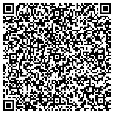 QR-код с контактной информацией организации Компания Астык, ТОО