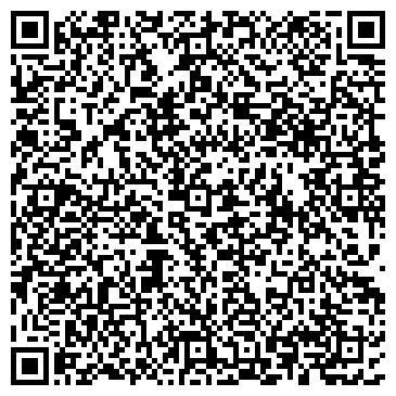QR-код с контактной информацией организации Kulistay (Кулистай), ТОО