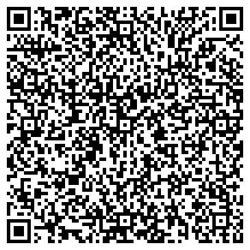 QR-код с контактной информацией организации Достык торгово, ПК