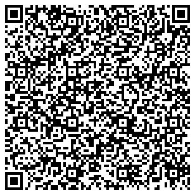 QR-код с контактной информацией организации Технолюкс Комплект Трейд, торговая компания, ТОО