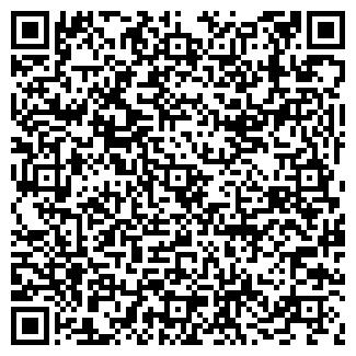 QR-код с контактной информацией организации ШКОЛА N34, МОУ