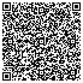 QR-код с контактной информацией организации НГС-Казахстан, ТОО