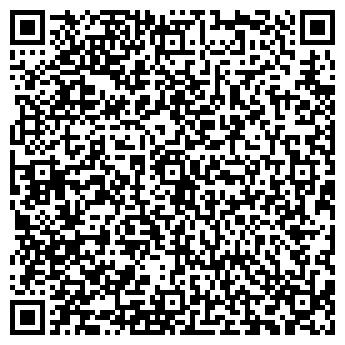 QR-код с контактной информацией организации KUNO-trade (КУНО-трэйд), TOO