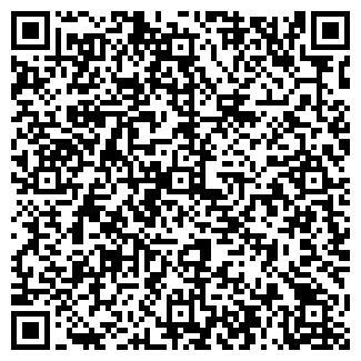 QR-код с контактной информацией организации Валена-НС, ТОО