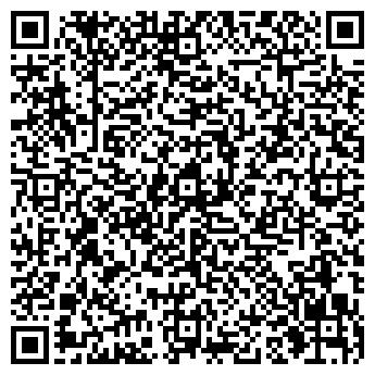 QR-код с контактной информацией организации Зарай, ТОО
