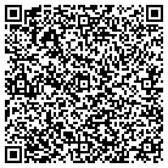QR-код с контактной информацией организации Акжол - Агро Бизнес, ТОО