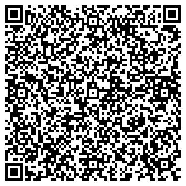QR-код с контактной информацией организации Rido (Ридо), ТОО