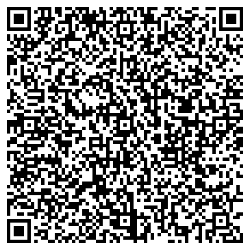 QR-код с контактной информацией организации ТурбоЛидер, ТОО