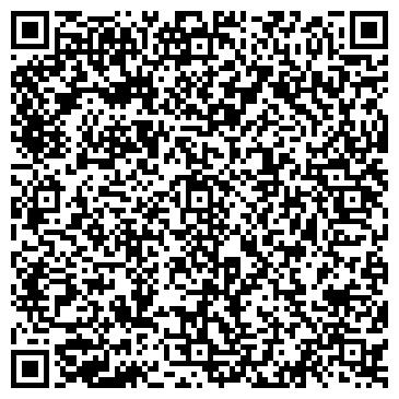 QR-код с контактной информацией организации ТД Кардан, ТОО