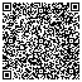 QR-код с контактной информацией организации Косагро, ТОО