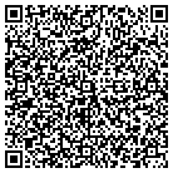 QR-код с контактной информацией организации MS (МС), ТОО