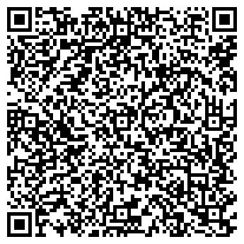 QR-код с контактной информацией организации Караходжаева Замира, ИП