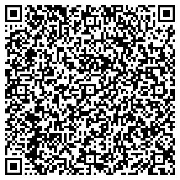 QR-код с контактной информацией организации Кайнар, ТОО