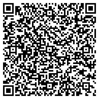 QR-код с контактной информацией организации ШКОЛА N37, МОУ