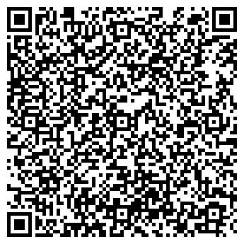 QR-код с контактной информацией организации НПО АгроСпец, ТОО