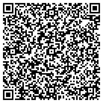 QR-код с контактной информацией организации Байболат, КХ