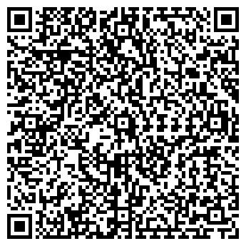 QR-код с контактной информацией организации Тортаева, ИП