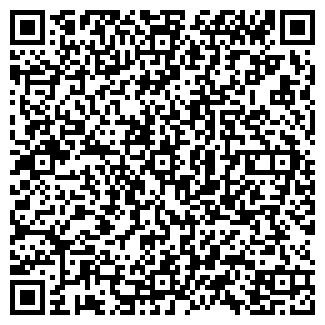 QR-код с контактной информацией организации Астык, ТОО