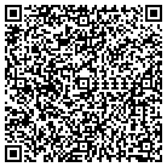 QR-код с контактной информацией организации Лергос, ТОО