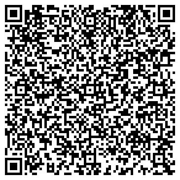 QR-код с контактной информацией организации Парадис АГРО, ТОО