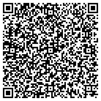 QR-код с контактной информацией организации AgroNura (АгроНура), ТОО