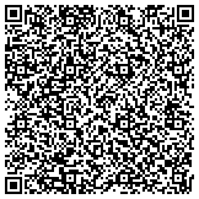 QR-код с контактной информацией организации Сағынай, КХ