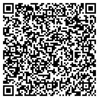 QR-код с контактной информацией организации ШКОЛА N40, МОУ