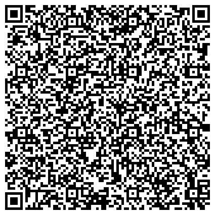QR-код с контактной информацией организации Van der Ploeg International B.V. (Ван дер Плёг интернейшнл Би.Ви.), представительство